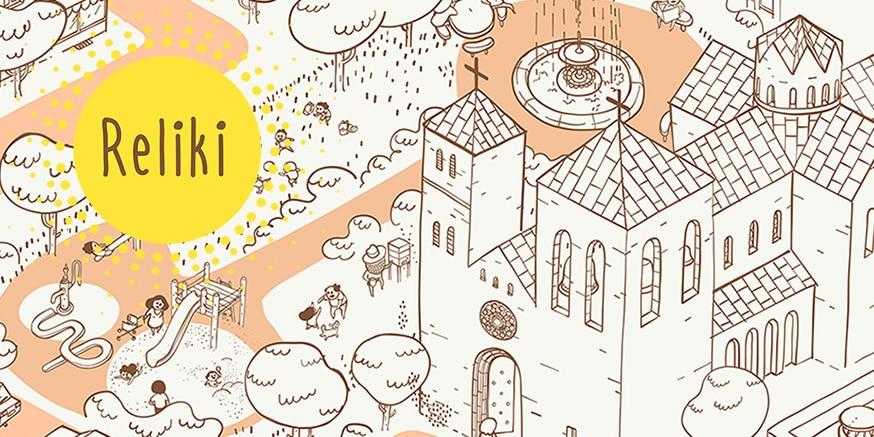 Dom, Bild von reliki.de